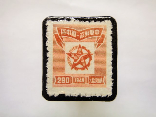 中国 「切手ブローチ」122