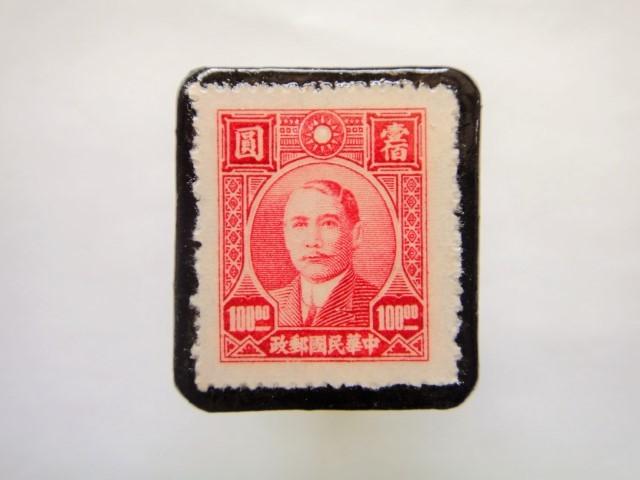 中国 「切手ブローチ」123