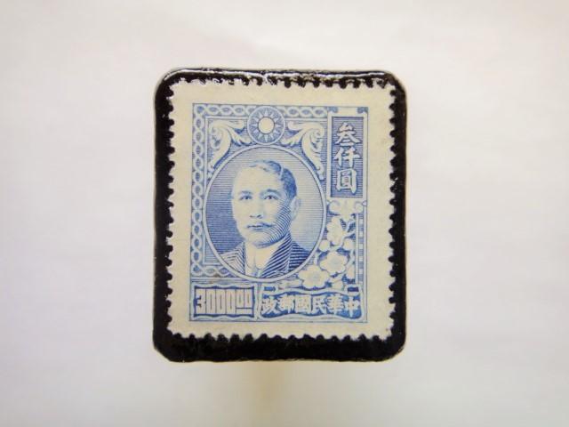 中国 「切手ブローチ」124