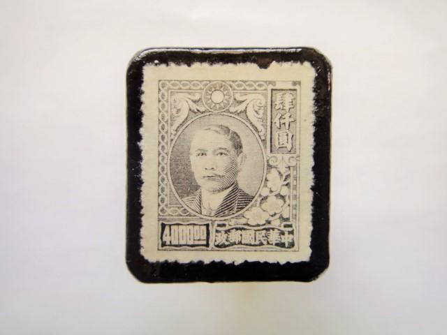 中国 「切手ブローチ」125