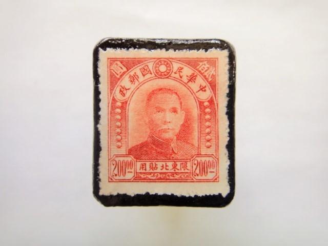 中国 「切手ブローチ」126