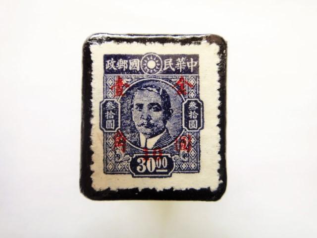 中国 「切手ブローチ」127