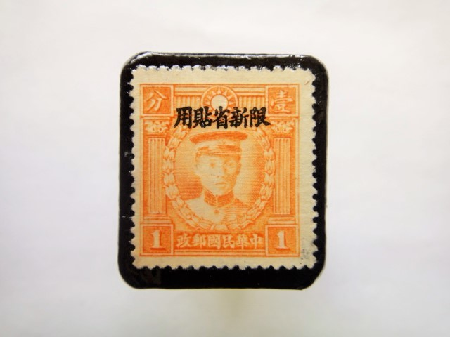 中国 「切手ブローチ」128