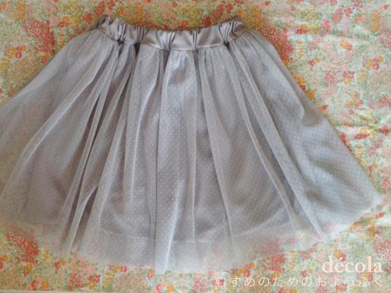★☆ドット柄レーススカート サイズ100~110☆★