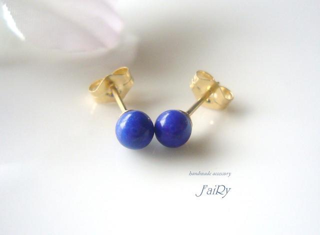 【Mini】ヒトツブノアオ pierced earring