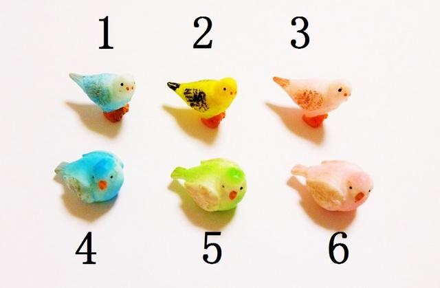 【6】 小鳥パーツ