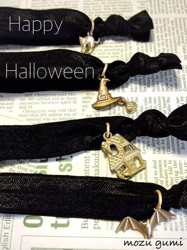ハロウィンチャームヘアタイ(おまけ付き)《Halloween》
