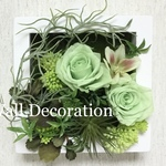 Green  rose  Wall  deco B