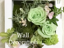 Green  rose  Wall  deco C