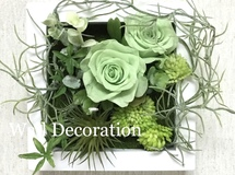 Green  rose  Wall  deco D
