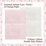 Assorted Antique Lace ~Emily~ A5 Design Paper