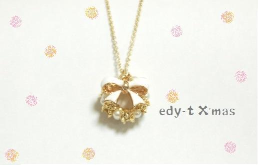 ��edy-t��������ɥ��ꥹ�ޥ�����ͥå��쥹������̵��
