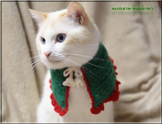 【猫犬用】ケープ首周り25cm 018クリスマスカラー<緑>