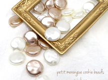 24pcs)petit merengue cookie pearl beads