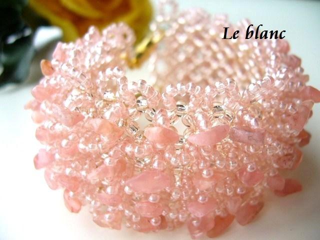 天然石ワイドブレスレット(pink)