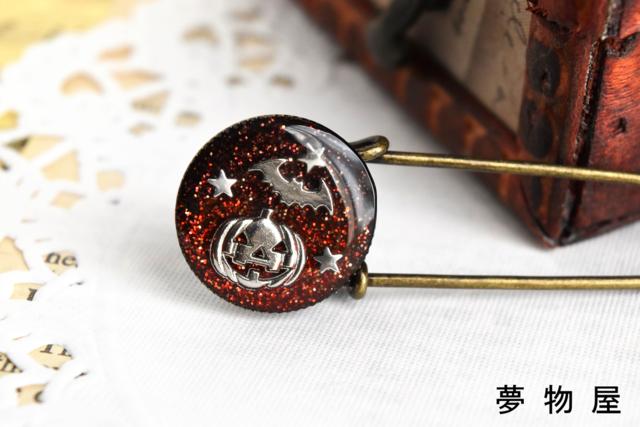 ハロウィン かぼちゃピンブローチ(銀色)