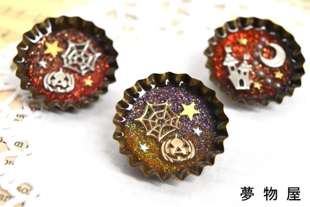 ハロウィン かぼちゃの王冠ブローチ(...