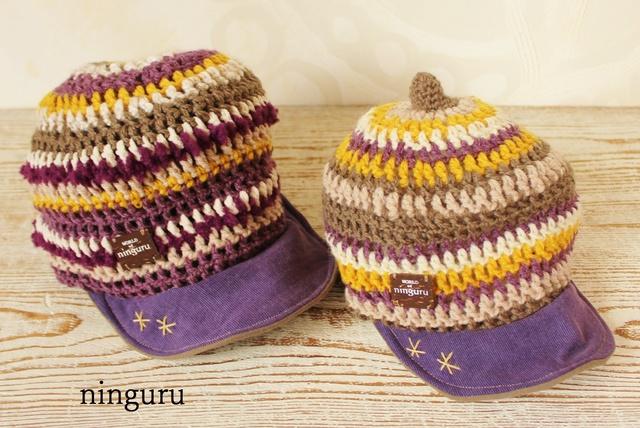 親子ペアの 手編みのニット帽子パープル(大人)