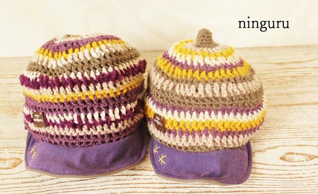 親子ペアの 手編みのニット帽子パープル(キッズ用)
