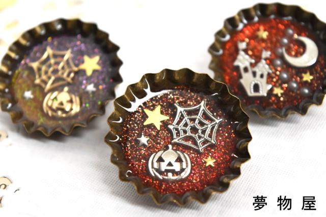 ハロウィン かぼちゃの王冠ブローチ(銀色)