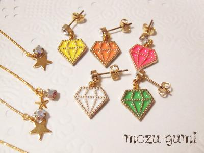 ダイヤモチーフとお星さまのピアスPart2