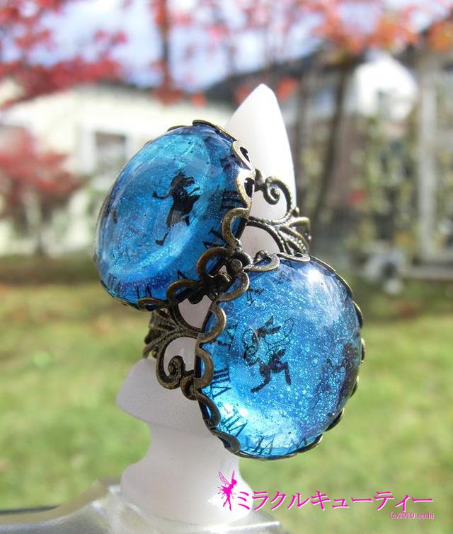 アリスの指輪(ブルー)