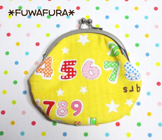 number&alphabet(イエロー)☆がま口サイフ