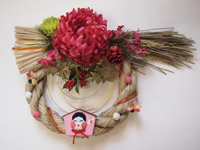 sawa-ya ~ お正月飾り・しめ縄・手毬菊(送料込)