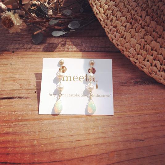 オパールと淡水パールのイヤリング