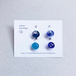 stone earrings(樹脂ノンホール/4粒セット)