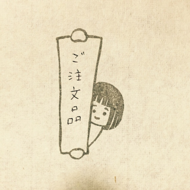 imaxyun様ご注文品