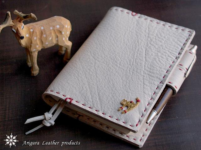 arigura 牛革レザー ミルクホワイトA6ほぼ日手帳カバー1