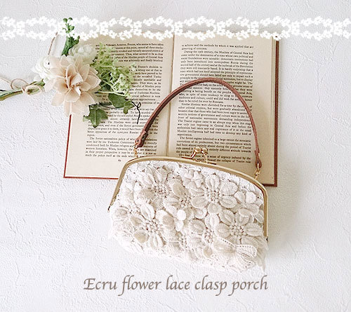 Ecru flower lace clasp porch