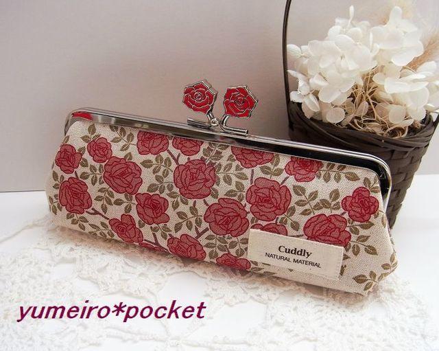 赤い薔薇の口金*バラの園 ペン&メガネケース