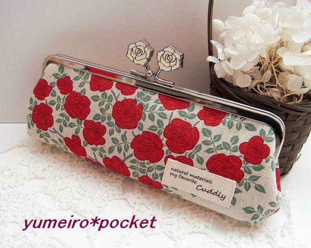 白い薔薇の口金*バラの園 ペン&メガネケース