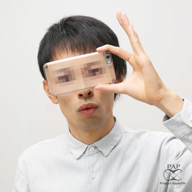 eyeMosaic Bar -���ޥۥ���������Х���⥶����-