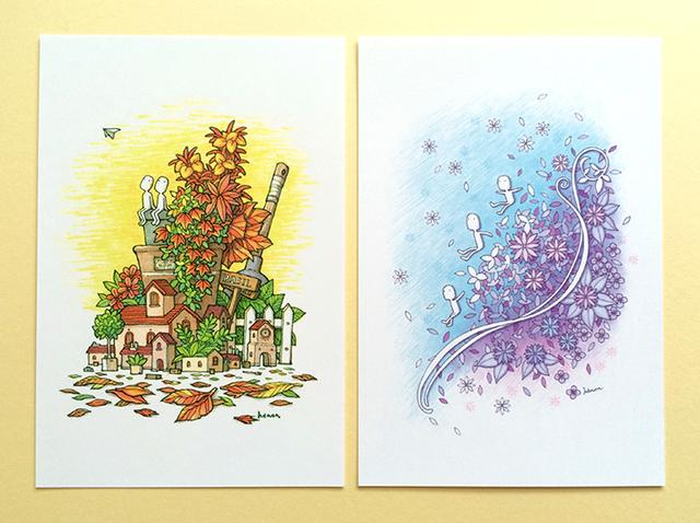 秋から冬へ【絵葉書二枚組】