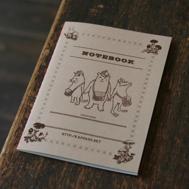 活版印刷ノート おそろい