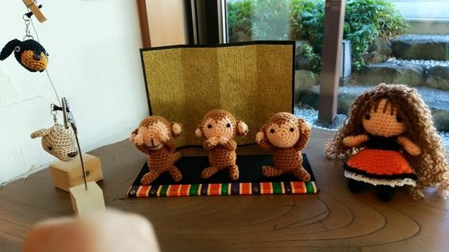 三猿編みぐるみセット
