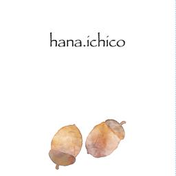 Hanaichicoさんのプロフィール ハンドメイドマーケット Minne