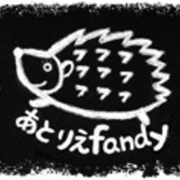 Atelier Fandyさんの感想 コメント ハンドメイドマーケット Minne
