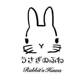 うさぎのふわ Rabbit S Huwaさんのプロフィール ハンドメイドマーケット Minne