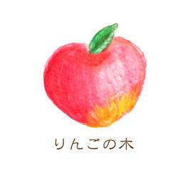 りんごの木さんのプロフィール ハンドメイドマーケット Minne