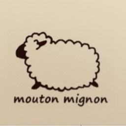 Mouton Mignon さんのプロフィール ハンドメイドマーケット Minne