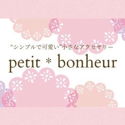 Petit Bonheur さんのプロフィール ハンドメイドマーケット Minne