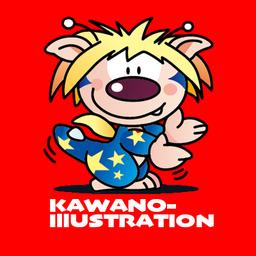 Iine Kawanoさんのプロフィール ハンドメイドマーケット Minne