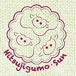 Hitsujigumo Sunさんの感想 コメント ハンドメイドマーケット Minne 3ページ目