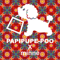 papipupe-poo
