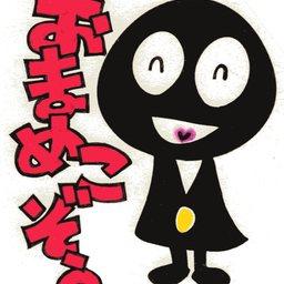 Omamekozo S Galleryさんの販売中作品一覧 ハンドメイドマーケット Minne