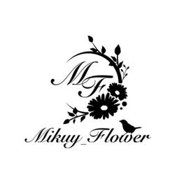 Mikuy Flower Galleryさんの作品一覧 ハンドメイドマーケット Minne